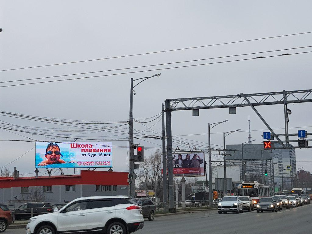 Рекламная компания ПромсвязьБанка, проходит на 5 экранах РА АКЦЕНТ